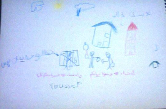 رسمة يوسف ردا على رسائل أطفال القرصاية ورسالته ليهم